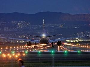空港_x300